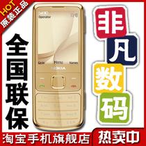 全新正品Nokia/诺基亚 6700c原装行货 直板金属手机 赠送移动电源 价格:450.00