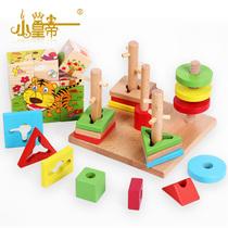 小皇帝五彩智慧套柱+六面画九块森林动物拼图儿童益智积木玩具 价格:49.90