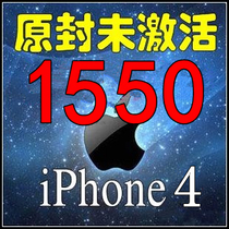 Apple/ƻ�� iPhone 4 8G ����δ��� iphone4 ƻ��4���ֻ� �۰� �۸�3000.00