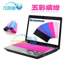 联想G480键盘膜 Y400N 贴膜 Y410P Y480 M495 G400 笔记本保护膜 价格:6.80