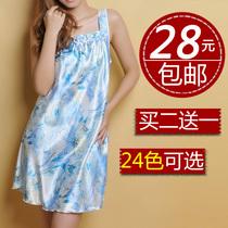 买二送一 夏季女士真丝吊带睡裙夏天女士孕妇胖MM大码冰丝绸睡衣 价格:28.00