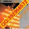 【现货】芝加哥/(英)西尔曼著;雷晓鸿译/北京市:中国建筑工业 价格:5.00