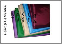 特别定制订做简易衣柜实木衣柜布套不锈钢衣柜布套牛津布无纺布 价格:35.00