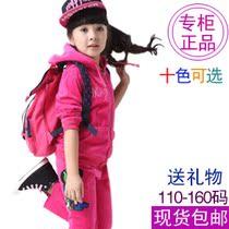 包邮女童春秋装 2013新款中大儿童运动韩版套装 小孩卡通米奇衣服 价格:68.00