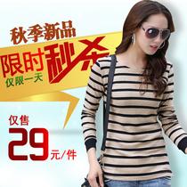 2013新款秋装韩版大码女装中长款条纹t恤女款短袖修身长袖打底衫 价格:29.00