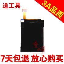 3A品质 诺基亚E65 6730 6303CI组装内屏幕 原装液晶显示屏 LCD屏 价格:20.00