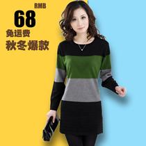 秋装女士羊绒衫高领羊毛衫韩版修身百搭中长款毛衣裙 价格:68.00