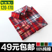 包邮男大童衬衫男童装纯棉休闲儿童格子衬衣男孩英伦衬衫限购2件 价格:49.00