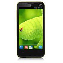 【正品包邮】ZTE/中兴 U819 四核1.2G 移动3G智能手机 双卡双待 价格:532.00