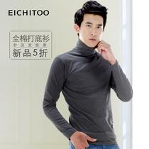 爱居兔  2013秋装新品 男装韩版高领长袖打底衫T恤ATCJ3C054 价格:64.50