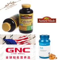 美国代购保健品营养品专场GNC NatureMade 普丽普莱 正品直邮 价格:10.00