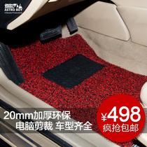 阿童木专用汽车丝圈脚垫 长安逸动 力帆520 620 斯巴鲁森林人力狮 价格:780.00