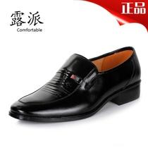 gxg男鞋2013新款hotwind宾度快乐玛丽鞋正品班尼路代购夏季低帮鞋 价格:59.00