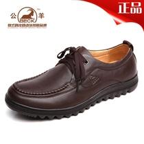 公羊BECK皮鞋 2013商务日常休闲时尚正品正装男鞋 2040 价格:235.00