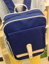 【淘宝女人】 韩拼色学生包大包帆布包 双肩包单肩包旅行包电脑包 价格:69.00