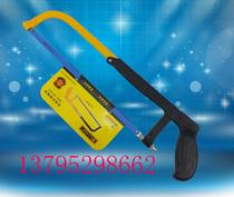 欧克手动工具钢锯 喷塑钢锯架省力型经济实惠【OK-9003】促销中! 价格:12.00