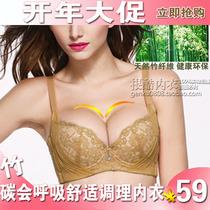 姐妹花10015-7专柜正品13新竹炭纤维内衣厚膜杯ABC买一送一文胸 价格:59.00