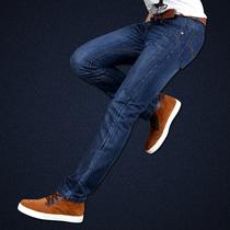 酷之炫 2013秋季新款男装牛仔裤 男裤子直筒修身牛仔长裤韩版潮 价格:69.00