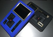 Colorfly/七彩虹C4 pro播放器 硅胶保护套 硅胶套 便携包 现货 价格:99.00