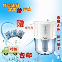 美的净水桶 MC-3(969CB)家用净水桶 正品行货直饮 原厂正品 价格:99.00