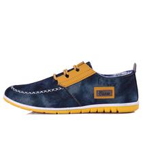 莱希新款秋季休闲帆布鞋韩版潮流时尚单鞋男士百搭拼色学生布鞋子 价格:80.00