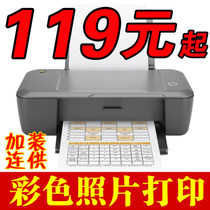 HP1000 惠普 1000 彩色喷墨 照片打印机 家用 连供 正品行货 热销 价格:119.00