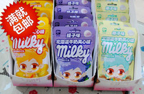 进口零食 台湾小公主 北海道牛奶夹心糖 椰子/芒果/葡萄 3味 42g 价格:2.85