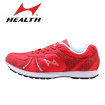 雄威海尔斯系列专柜正品 运动鞋慢跑鞋包邮马拉松鞋厂家直销705 价格:95.00