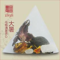1898大暑乌梅清暑茶 茶包花茶花草茶 酸梅山楂枸杞 价格:34.65
