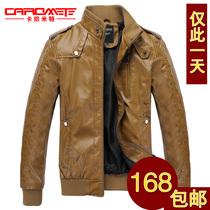 男装韩版短款机车PU皮衣立领修身男士外套男皮夹克皮衣男 价格:198.00