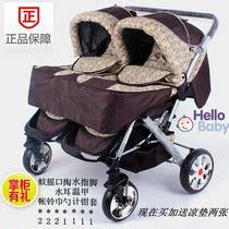 宝莱新款超大四轮可平躺双胞胎婴儿手推车双向换向推行送好礼 价格:418.00
