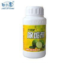【买二送一】柠檬酸电水壶除垢剂食品级除水垢清洁剂饮水机清洗剂 价格:9.79