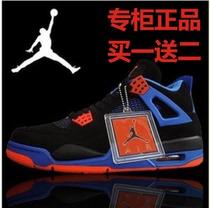 正品jordan篮球鞋乔丹4代男鞋乔4南海岸黑红aj4女鞋超人骑士雷神 价格:188.00