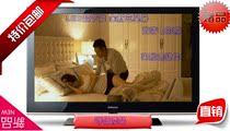 全新32lcd寸液晶电视机 32寸电视 带高清与USB接口 价格:600.00