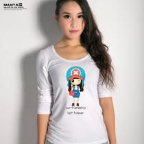 漫她秋装新款2013长袖t恤修身韩版学生闺蜜姐妹装原创女装t��小衫 价格:45.00