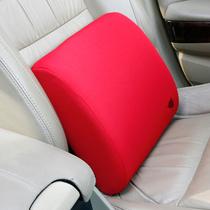 正品阿童木 慢回弹太空记忆棉汽车腰靠 车家两用靠垫 护腰枕靠枕 价格:39.00
