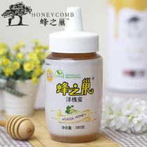 蜂之巢 正宗农家纯天然洋槐花蜂蜜 纯槐花蜜 380g 15年专柜品质 价格:22.50