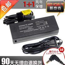 宏基/Acer 4730 4920 AS4730 4741G 4930笔记本电源适配器 充电器 价格:72.00