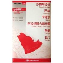沙特阿拉伯地图 巴林 卡塔尔 阿拉伯 也门 世界地图亚洲系列 价格:10.00