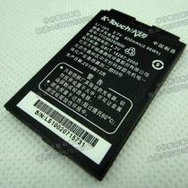 包邮天语A630 B5020 B5022 B5200 B5230原装电池TYC88252600电板 价格:18.00