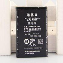 包邮 诺基亚1315 1255 6263 6255 6310F 3555  C1-01手机电池 价格:14.00