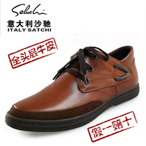 沙驰男鞋专柜正品2013新款商务休闲男士皮鞋低帮鞋32C7B118Z包邮 价格:318.67