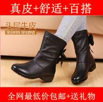 2013新款秋鞋女士短靴春秋天冬季平底短靴子平跟女靴真皮方根单靴 价格:138.00