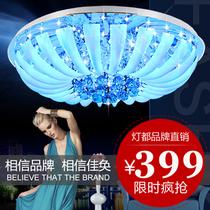 现代简约时尚LED水晶灯吸顶灯客厅灯卧室灯温馨浪漫餐厅灯具灯饰 价格:399.00