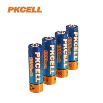 【百搭团】比苛环保持久耐用五号1300毫安AA镍氢5号充电电池4节装 价格:12.90