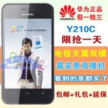 全国联保 Huawei/华为 Y210c 双模双待安卓智能3G电信天翼手机 价格:420.00