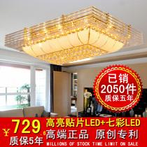 高档灯LED 长方形水晶灯大厅金色欧式客厅水晶灯吸顶灯饰灯具2623 价格:729.60