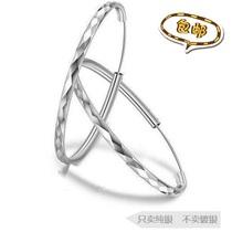 【米折专享】925纯银大圈圈耳环 大耳圈 时髦前卫明星范 冲钻秒杀 价格:13.80