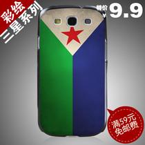 三星i9300手机壳 Galaxy S3保护套 i9308 彩绘外壳 吉布提国旗 价格:9.90