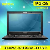 Lenovo/联想 K29 B970/B960M/升级I53360M/2G/320G/昭阳/12寸商务 价格:2499.00
